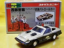 (048)dpスーパーZ10.JPG