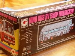 (002)edエアポートバス07.jpg