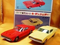 (014)ダッシュカー01.jpg