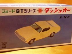 (014)ダッシュカー07.jpg