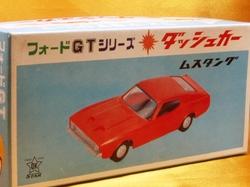 (014)ダッシュカー13.jpg