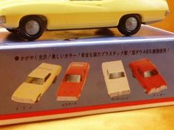 (014)ダッシュカー15.jpg
