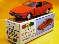 (021)dpいすゞピアッツァ07.jpg