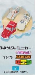 diapet catalog_0001.jpg