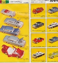 diapet catalog_0002.jpg