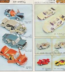 diapet catalog_0003.jpg